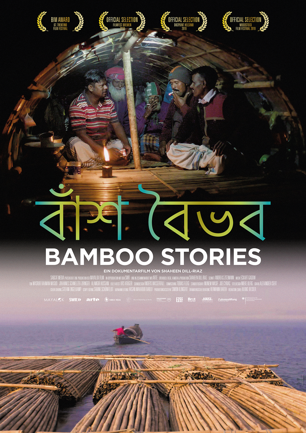 Filmplakat Bamboo Stories